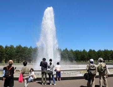 【札幌市民の憩いの場】観光にもOK☆最高25mの噴水ショーが楽しい♪アート感あふれる「モエレ沼公園」