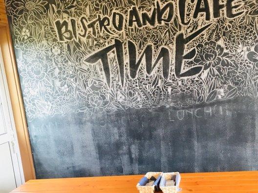 ビストロアンドカフェ タイム