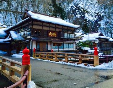 【会津若松駅からバス15分!】1300年の歴史を誇る会津の温泉街東山温泉を歩く。