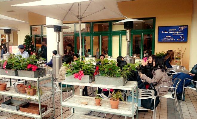 ア・ラ・カンパーニュ たまプラーザ店