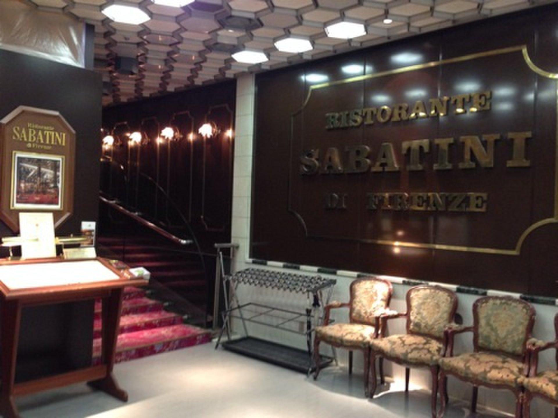 サバティーニ・ディ・フィレンツェ 東京店