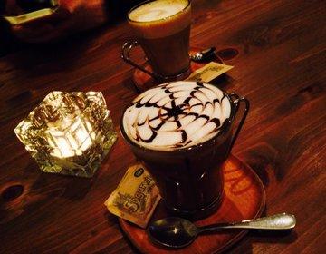 【作業や勉強も!】恵比寿でのんびりと過ごせるおすすめカフェ3選