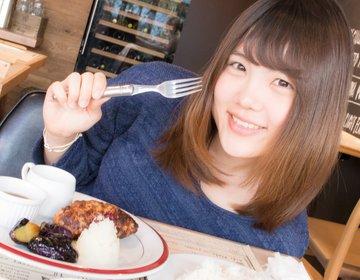 奥渋谷で散歩デート!ランチやテイクアウト、焼肉ディナーをご紹介♡