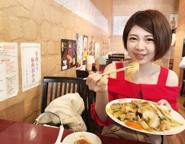 麻婆豆腐食べ放題!サラダバーもついた激安ランチが浅草橋にあった!おすすめ!