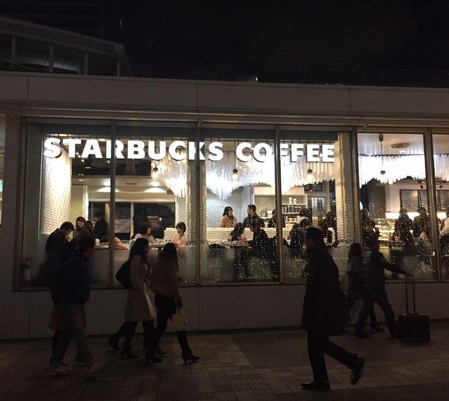 スターバックス・コーヒー 新宿サザンテラス店