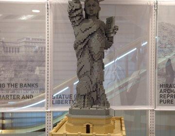 【あの世界遺産が再現?!】無料で楽しめる!レゴブロック世界遺産展を吉祥寺パルコに見に行こう!