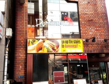 北海道民もうならせる、銀座のスープカレーといえば「札幌ドミニカ」