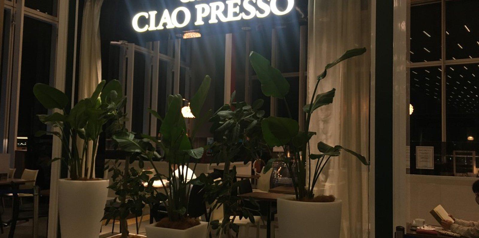 チャオプレッソ あべのハルカス店