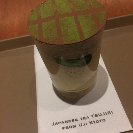 辻利 京都店