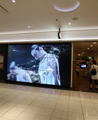 福家書店 新宿サブナード店