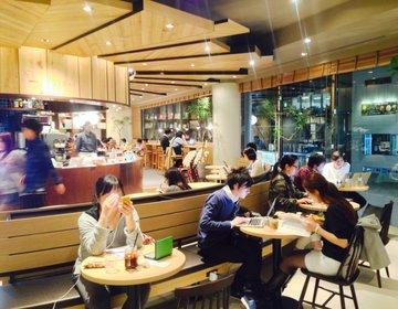 新宿の駅近でwifi・電源完備のおすすめ人気カフェ