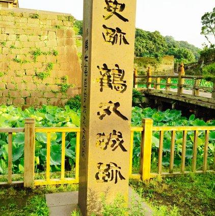 鶴丸城跡 (鹿児島城跡)