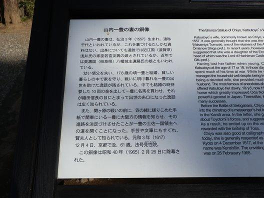 高知城 三ノ丸