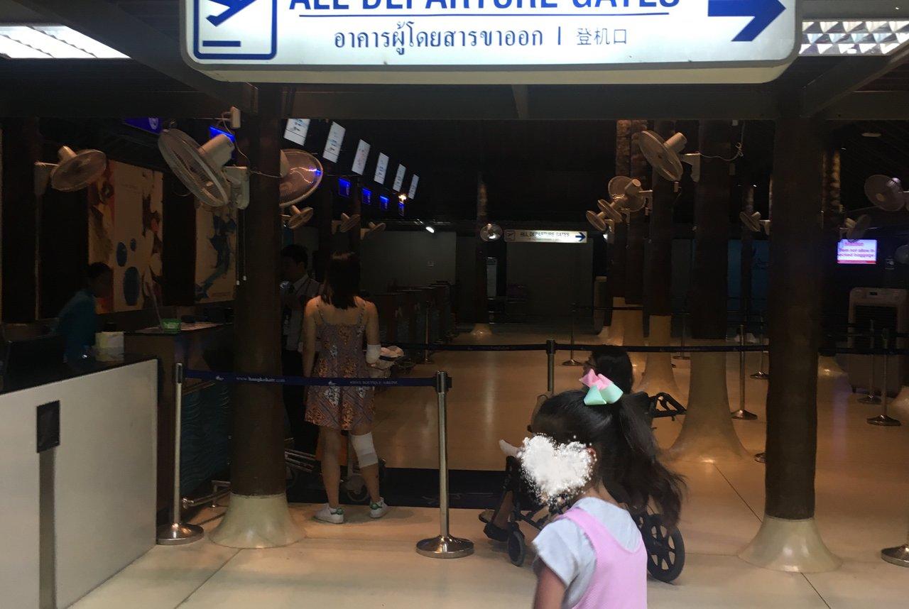 サムイ空港