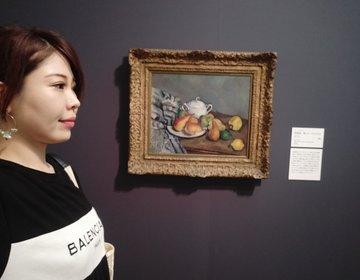 撮影OKのルノワール・ピカソ・モネの絵画。茨城県近代美術館で出会えるアート展示が最高すぎる!割引も