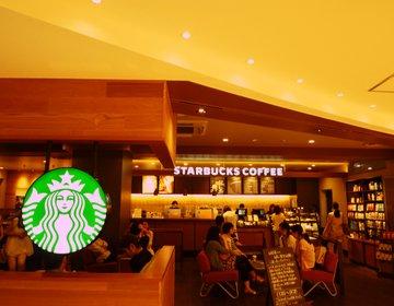 【柏スタバ多すぎワロタwww】柏駅周辺のおすすめカフェまとめ
