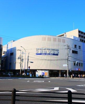 大宮駅(京都府)