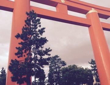 【京都・プチ旅行】歴史の教科書にでてくるゆかりの地へ。