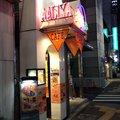 CAFE AALIYA (カフェ アリヤ)