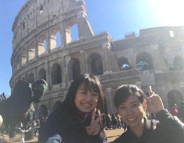 古代ローマの遺跡をめぐる一日プラン♪歴史とグルメを大満喫しよう!