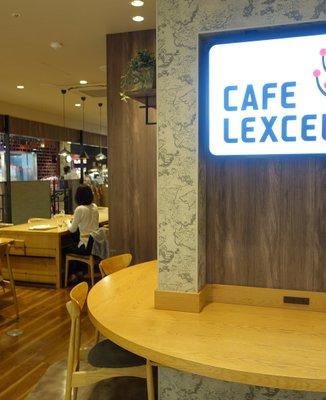 カフェ レクセル シァル桜木町店