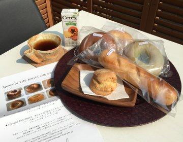 桜井の隠れ家ベーグル屋さん【Spoonful  THE BAGEL】糸島ドライブ☆