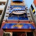 ギャレットポップコーンショップス 原宿店 (Garrett Popcorn Shops)