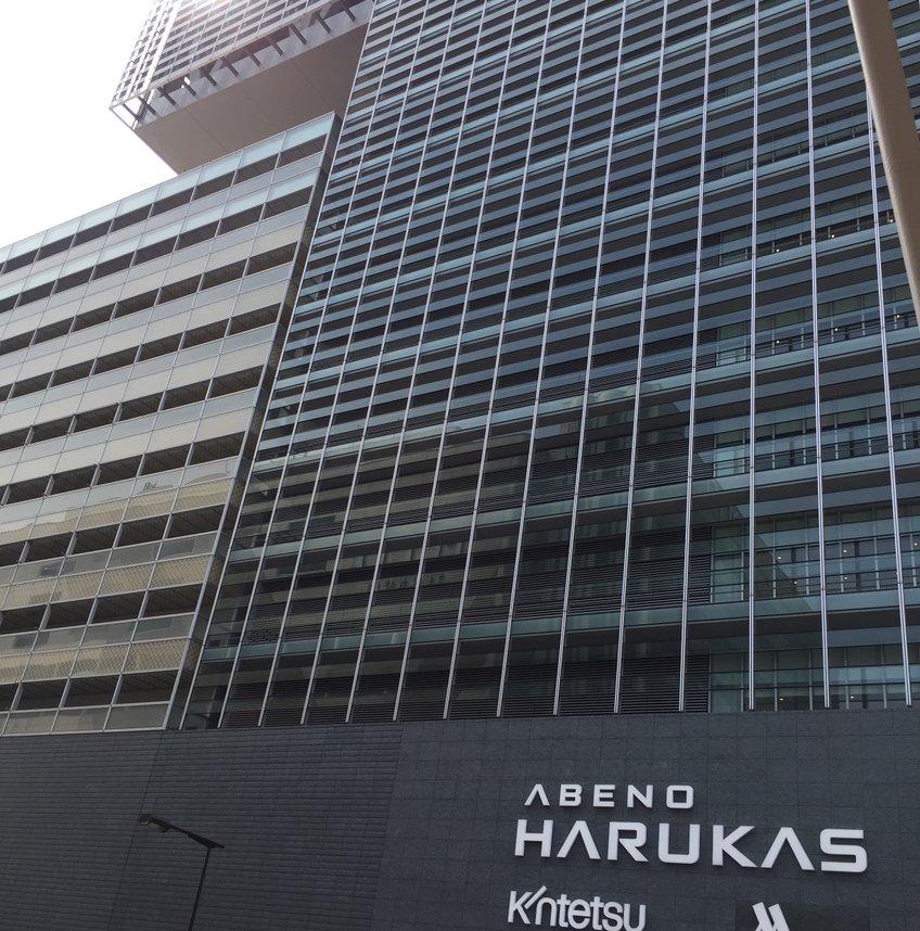 あべのハルカス展望台「ハルカス300」