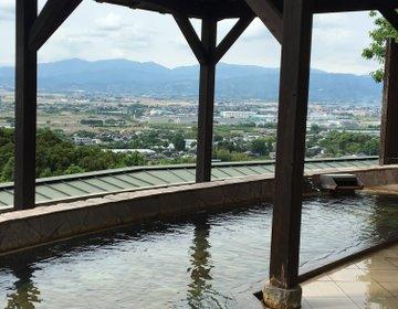 絶景露天風呂と風呂上がりのカフェを楽しむなら【みのう山荘 】しあわせタイム☆