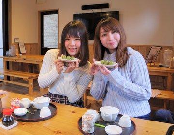 【旅の発見×PLAYLIFE】京都和束町でお茶娘デビュー!癒しのお茶体験を満喫する女子旅コース♡