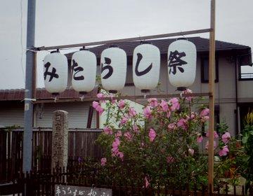下の病にも効く!?唐崎神社近くのみたらし団子発祥の地・近江かぎやでみたらし団子を食べよう!