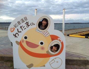 スイーツ好き必見!石川の和倉温泉で超お得にスイーツ巡りをしよう♡