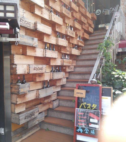 ADONE 千駄ヶ谷店