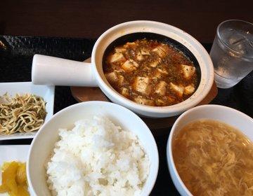 麻婆豆腐が美味しいとウワサの【中華川菜 蓮華】一度たべらクセになる☆