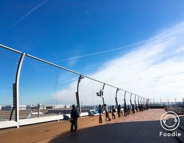 【GWの参考に】日本各地の空港グルメをご紹介!