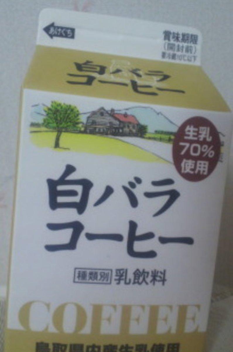 成城石井 東急東横店