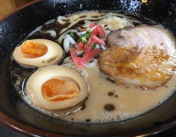 【グルメ・ラーメン】隠れ激戦区・新潟で探す本当おいしいラーメン屋