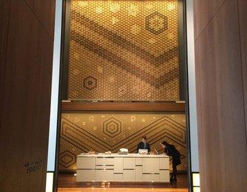 【東京都内高級ホテル巡り】Andaz Hotel Tokyo(アンダーストーキョー)に宿泊してみた。