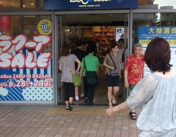 【入場無料の遊園地デートプラン】おすすめデートは流行の東京ドームシティ&ラクーアでショッピング♡