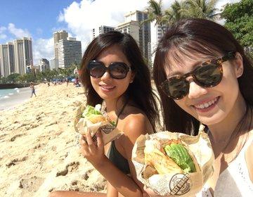 ハワイ女子旅。美味しいスムージーとバーガーをテイクアウトして穴場ビーチへ!