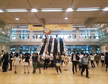 名古屋駅前観光ゴージャス気分☆雨の日でも楽しめるショッピングデートスポット満載!