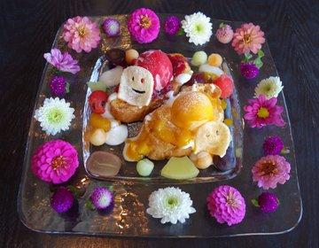 名古屋スイーツ最強!?可愛いフレンチトーストを発見。桜moonでフォトジェニックなスイーツを。