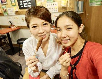西荻窪駅徒歩3秒!「名古屋味噌どて子」は超食べても激安な居酒屋だった。西荻窪のオススメ居酒屋