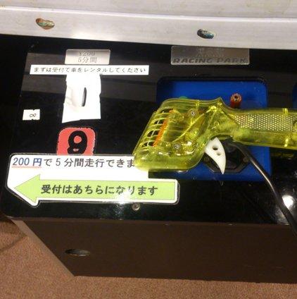博品館TOY PARK (羽田空港店)