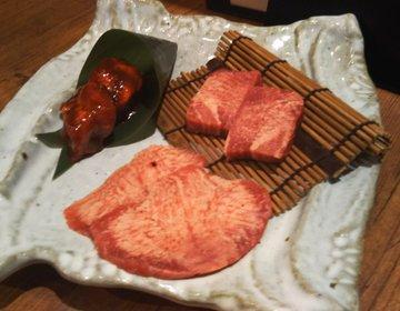 うまい!赤坂見附の炭火焼肉ぶちで食べるコスパ最高の焼肉!