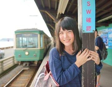 江ノ電沿線でポートレート撮影!鎌倉・江ノ島周辺のおすすめ撮影スポットまとめ♡