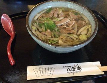 【あのイチローや錦織圭も大絶賛】ワールドクラスの松江の蕎麦屋!値段・味・雰囲気三拍子揃った八雲庵へ!
