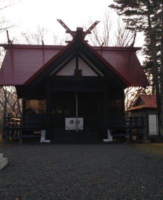 阿寒岳神社