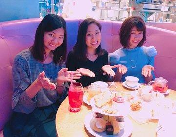 【コスパ◎】駅直結で雨の日でも安心!ピンクなおしゃれレストランでアフタヌーンティー女子会♡