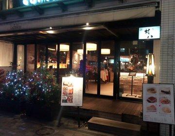 【桜新町・Cafe La Bohéme】おしゃれなイタリアン!おひとりさまにもおすすめ!